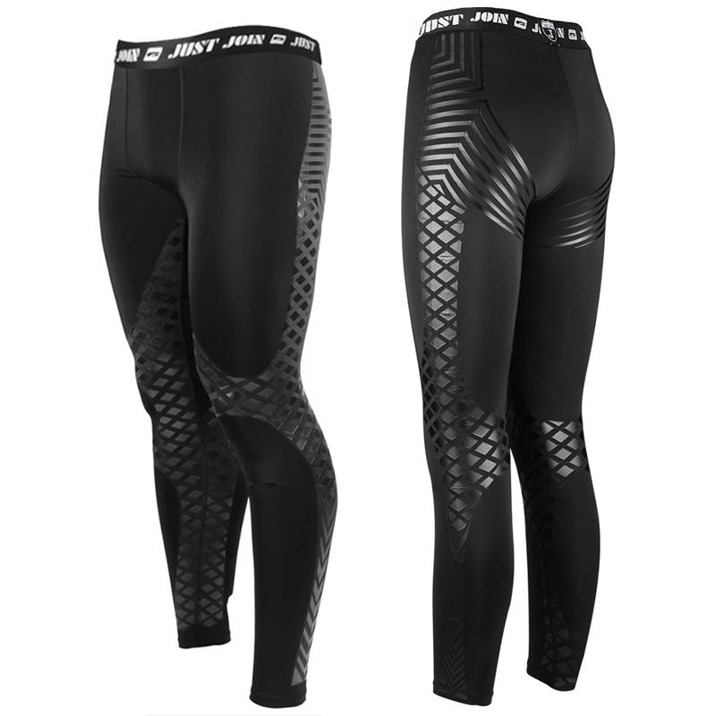 Nylon Training Pants 41