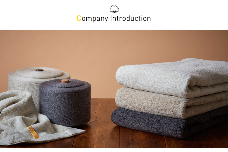 Gift in  Organic Cotton Towel