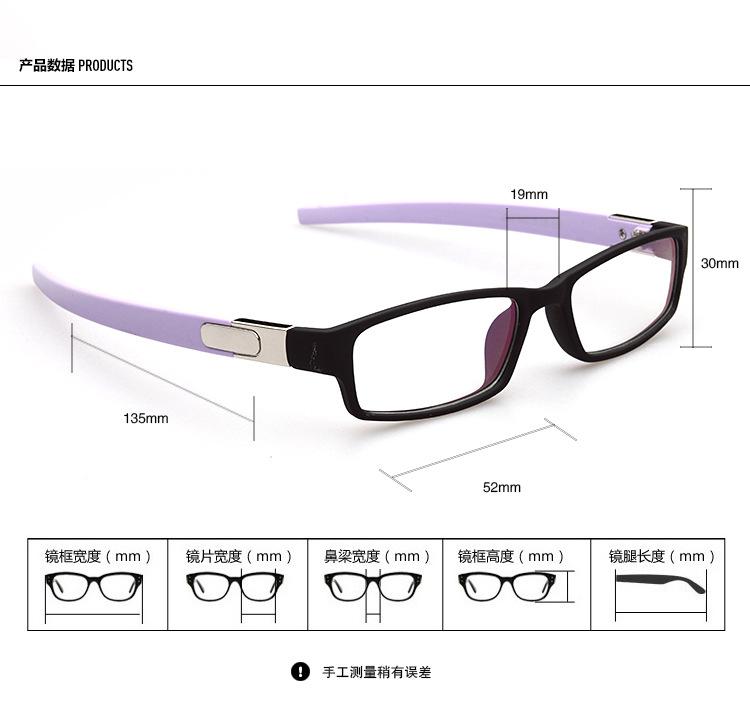 e56b108e48e 2019 Wholesale Fashion Men Women Square Prescription Eyeglasses ...