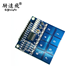 TTP226 8-way Capacitive Touch Switch Module Digital Touch Sensor Module