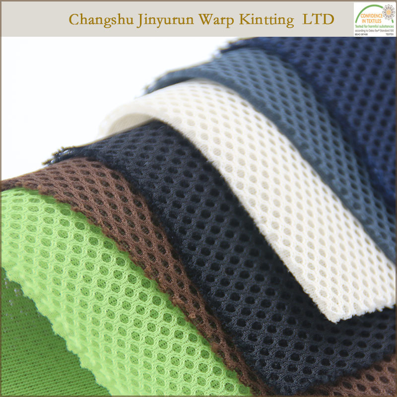 AR113 warp knitted polyester sandwich air mesh grey fabric for mattress cover