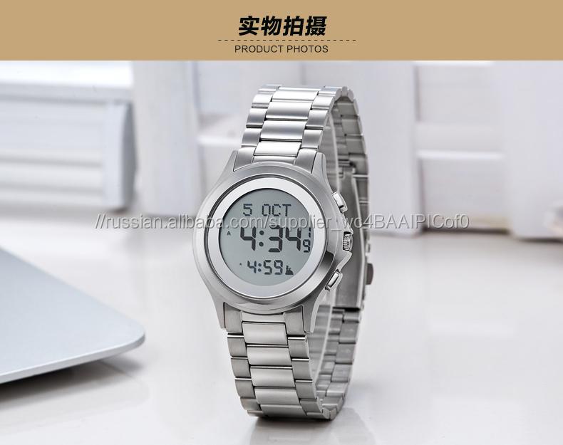 Часы фаджр купить женские водонепроницаемые часы купить алиэкспресс