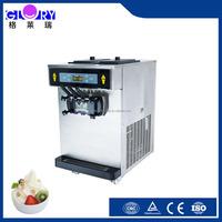 Glory Factory 2+1 Flavors Mini Counter Top Healthy Yogurt Ice Cream Frozen Yogurt Machine
