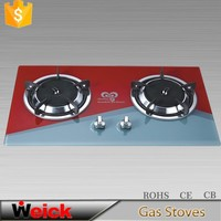 home appliances 2 Burners Infrared Gas Cooker