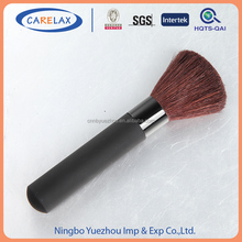 NBYZ excellent service facial care cosmetic makeup brush
