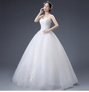 5e3258664d97 Arabic Bridal Dress