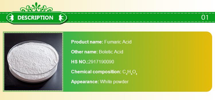 Industry Grade Trans-Butenedioic Acid Fumaric Acid 99%