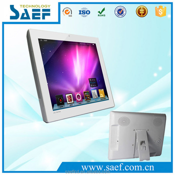 12 Inch To 24 Inch Screen Stand-alone Digital Photo Frame ...
