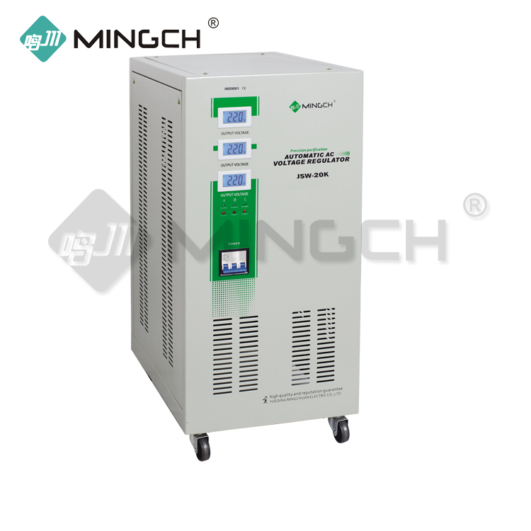 MINGCH South America 380V 20Kva Avr Automatic Voltage Regulator For Generator
