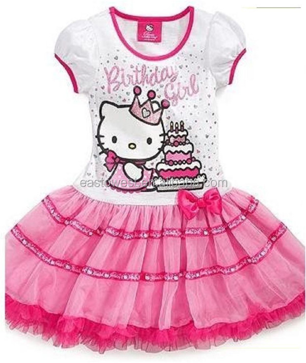 Kitty Party Dress For Toddlers