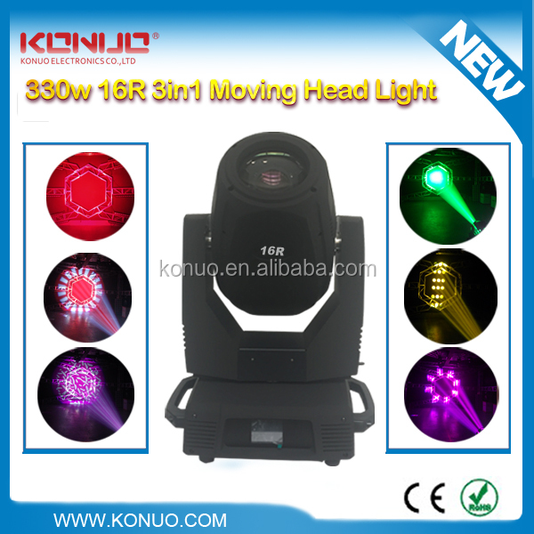 Konuo MH-B350S update type beam spot wash 3in1 fast zoom yodn 17R 350W beam light moving heads