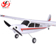 2.4G EPO Trainstar Exchange 3CH & 4CH Hobby Airplane Brushless RC Jet plane RC GLIDER