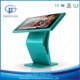 42inch LCD All in one Touchscreen Kiosk for information inquire,Floor standing LCD touchscreen kiosk,15,17,19,22,24,32inch