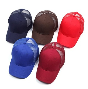 Custom cotton front panel mesh back baseball cap baseball mesh cap