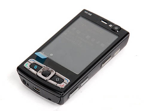 slide cellular phone