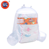 /product-detail/super-absorbent-disposable-breathable-elastic-waist-band-sleepy-baby-diapers-wholesale-971476114.html