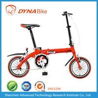 DYNABike China 36V Lithium Battery Electric Mini Cooper Folding Bike Bicycle