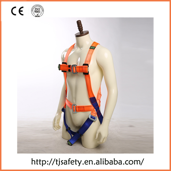 2017safety product industrial safety-rope