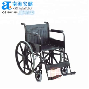 promotion 2019 ABS rear wheel chairs small wheel removable footrest wheelchair pneumatic wheels