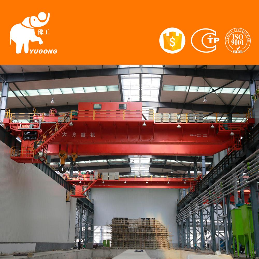 Construction Machinery 45T Heavy Duty Orange Peel Grab Bucket Double Girder Bridge Crane Price With Trolley