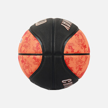 Indoor / Outdoor colorful size 5 rubber Basketball