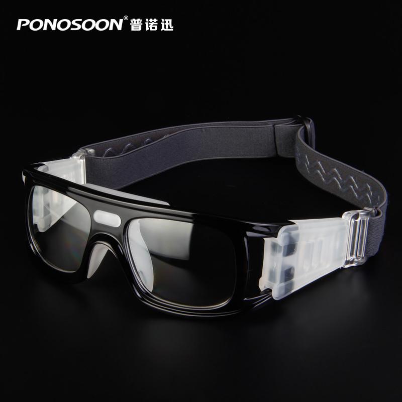 304e9e2b1f8 Basketball Sports Glasses