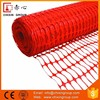 Chinese Manufacturers Lowest Price Safety Fence /Warning Barrier Net
