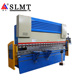 China high efficiency sheet hydraulic press brake WC67k-200T/3200