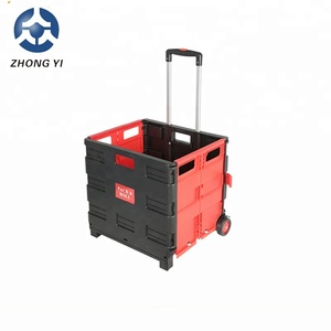 2018 Easy Taking Folding Plastic Crate Trolley