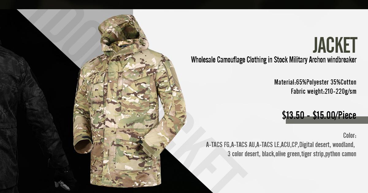 582b7b183c596 Wuhan Fronter Garment Co., Ltd. - ACU Suit, BDU Suit