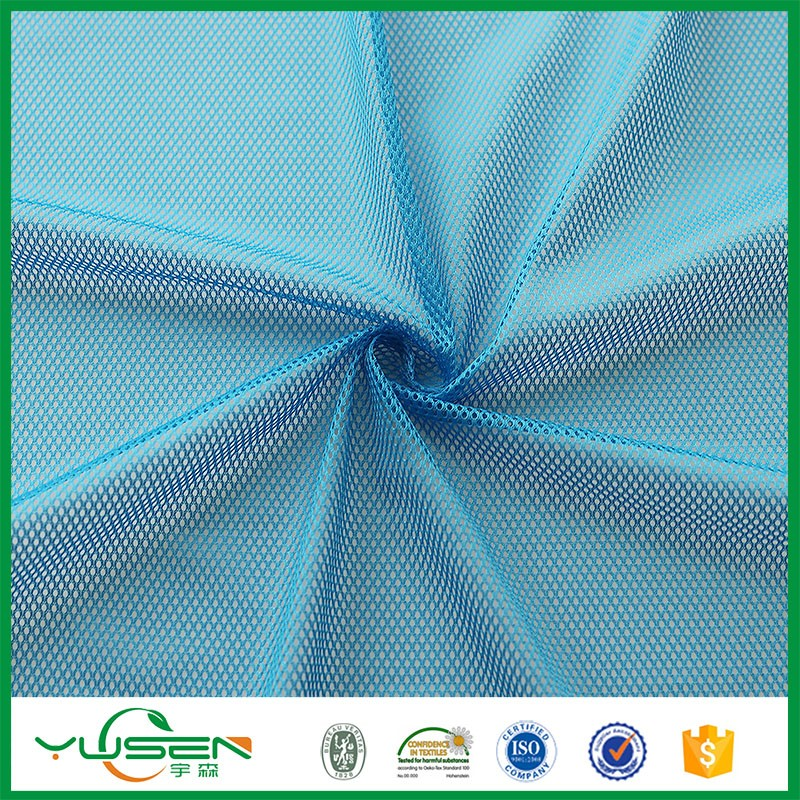 Online 100%polyester decorating knitted Mesh Fabric Netting