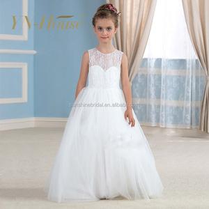 b458ea082 China Girl Ball Gown