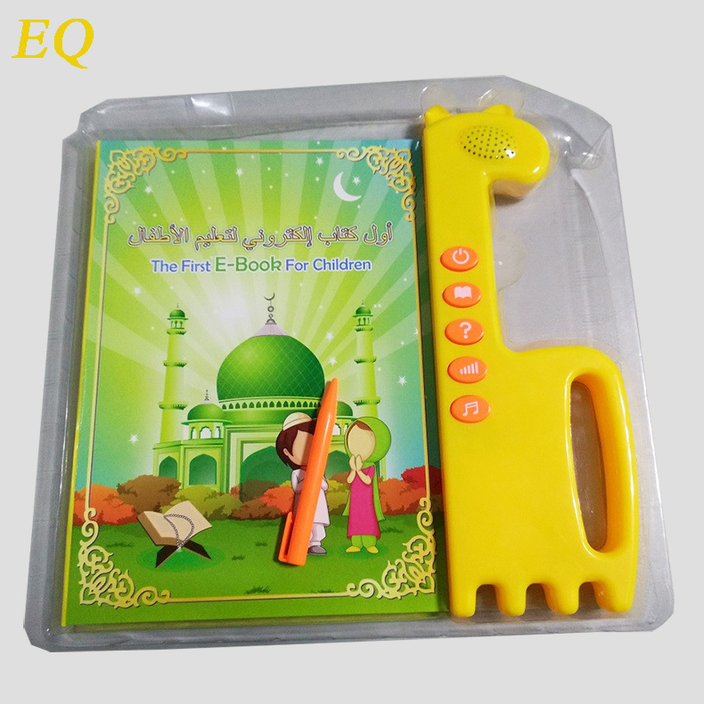 First E-book reader cheap educational toys for kids learning with read pen