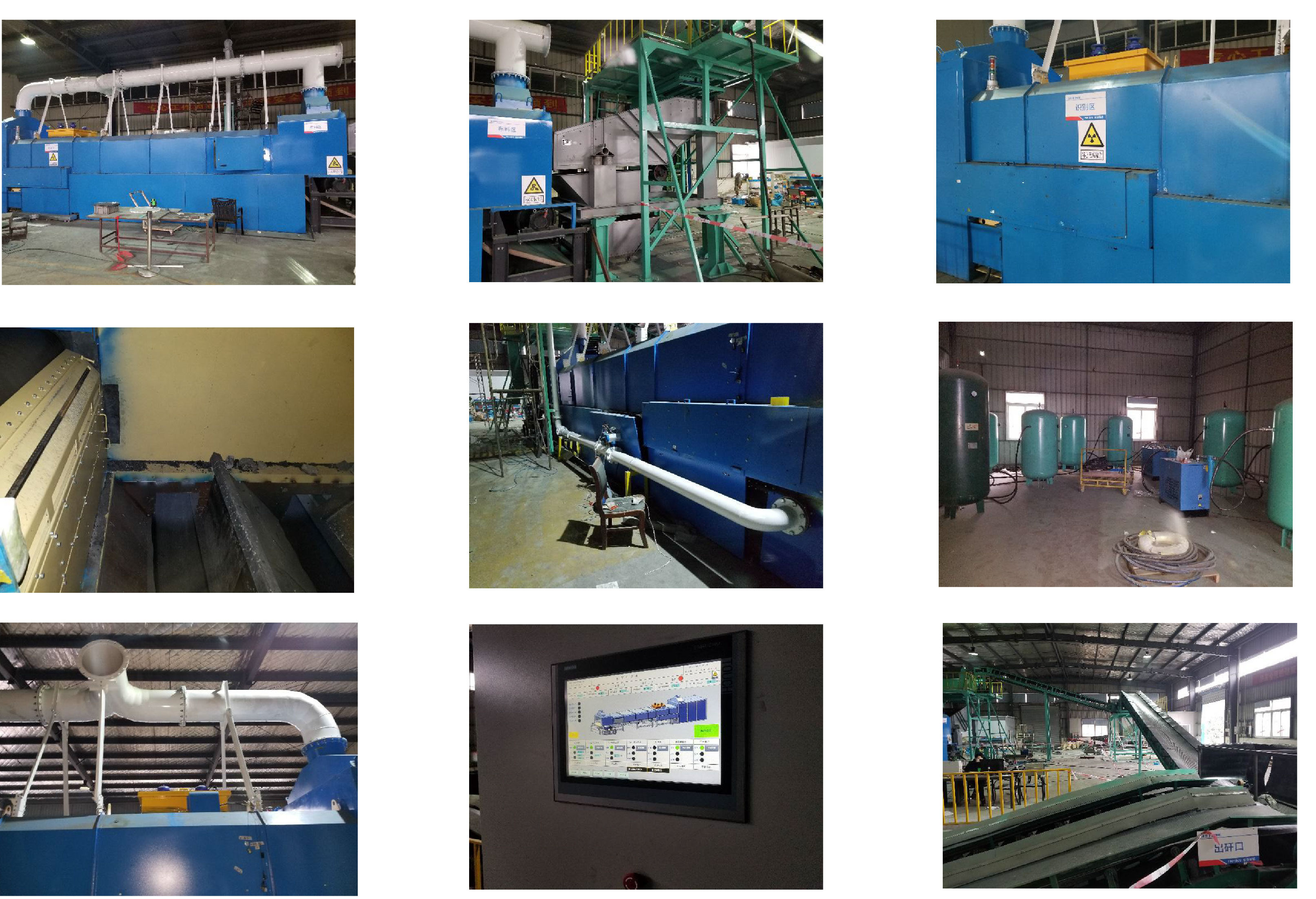 Optoelectronic Intelligent Dry-type Coal Separation sorting machine