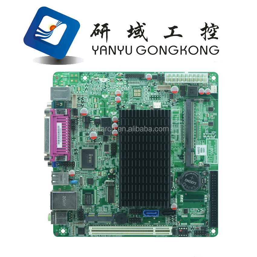 China Factory Cheap Motherboard system board Mini ITX number calling Queue IPC POS Machine main board