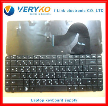 HQRP Laptop Keyboard for HP G56 / G62 Series, 588976-001 595199-001