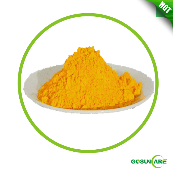 Water Soluble Coq10 Coenzyme Q10 Powder From Global Supplier