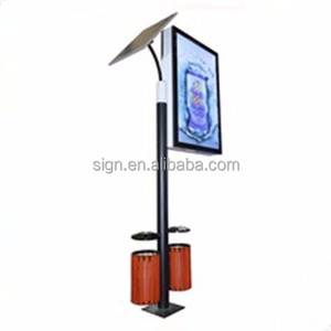 Solar power outdoor advertising light box with trash bin