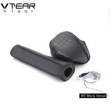 Vtear для Kia Rio 3/Rio 4 рычага переключения передач, ручки ручного тормоза, внутренняя крышка ручного тормоза для автомобиля, сшитые вручную аксес...(Китай)