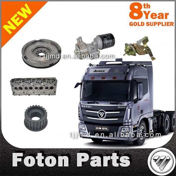 China Heavy Truck Transmission Spare Parts