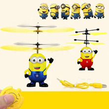 USB Rechargeable Hand Sensor toys for kids flying minions flying hero