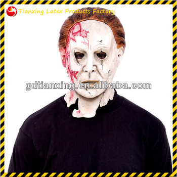 michael myers rob zombie mask - Rob Zombie Halloween Mask For Sale