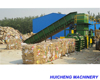 Horizontal Corrugated Carton Baler/horizontal paper scrap baler/horizontal waste carton baler