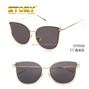 STORY 2017 fashion pink metal rim cat eye lady sunglasses