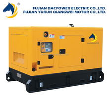 Electric power plant silent diesel 100kw generator