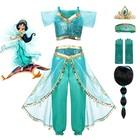 Girls Princess Jasmine Dress Halloween Party Fancy for Kids Aladdin's Lamp Children's Set Jasmine Top Pants Cosplay Costume