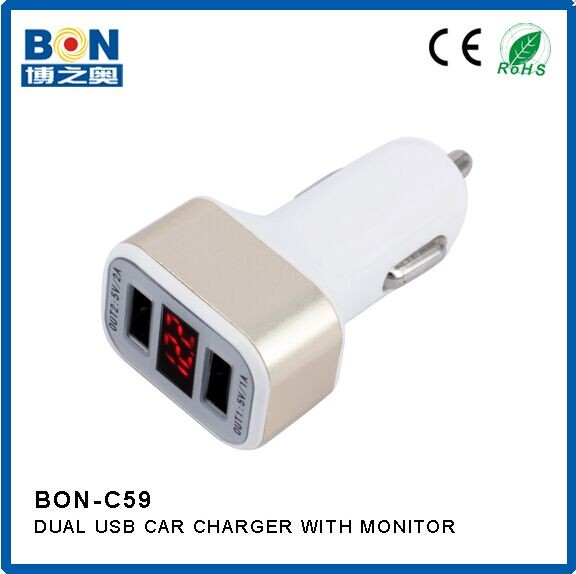 Colorful Hot Sale Dual Port Car Charger