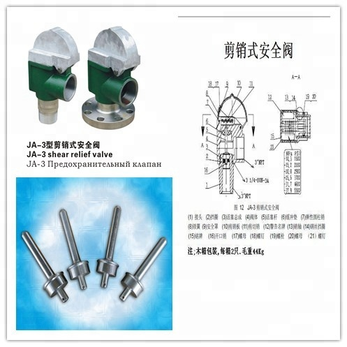 API mud pump parts JA-3 Shear Safety Valve