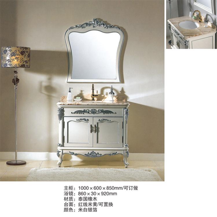 American Style Floor Standing Vanity Unit Bathroom Vanitiy ...