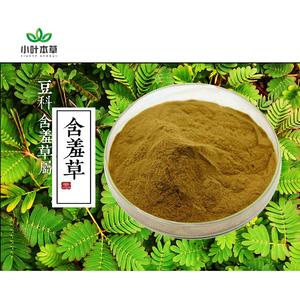 Mimosa Hostilis Root Bark Extract Powder Mimosa Hostilis Shredded Extract